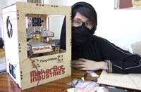makerbot_s.jpg
